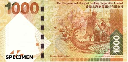 1000 hong kong dollars
