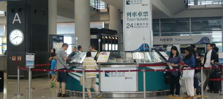 mtr octopus card booth hong kong airport