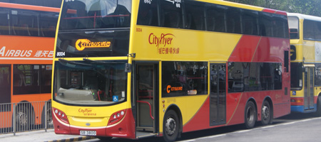 hong kong airport city flyer bus