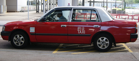 Hong Kong Taxis - Red, Green and Blue - Hong Kong Tour Guides
