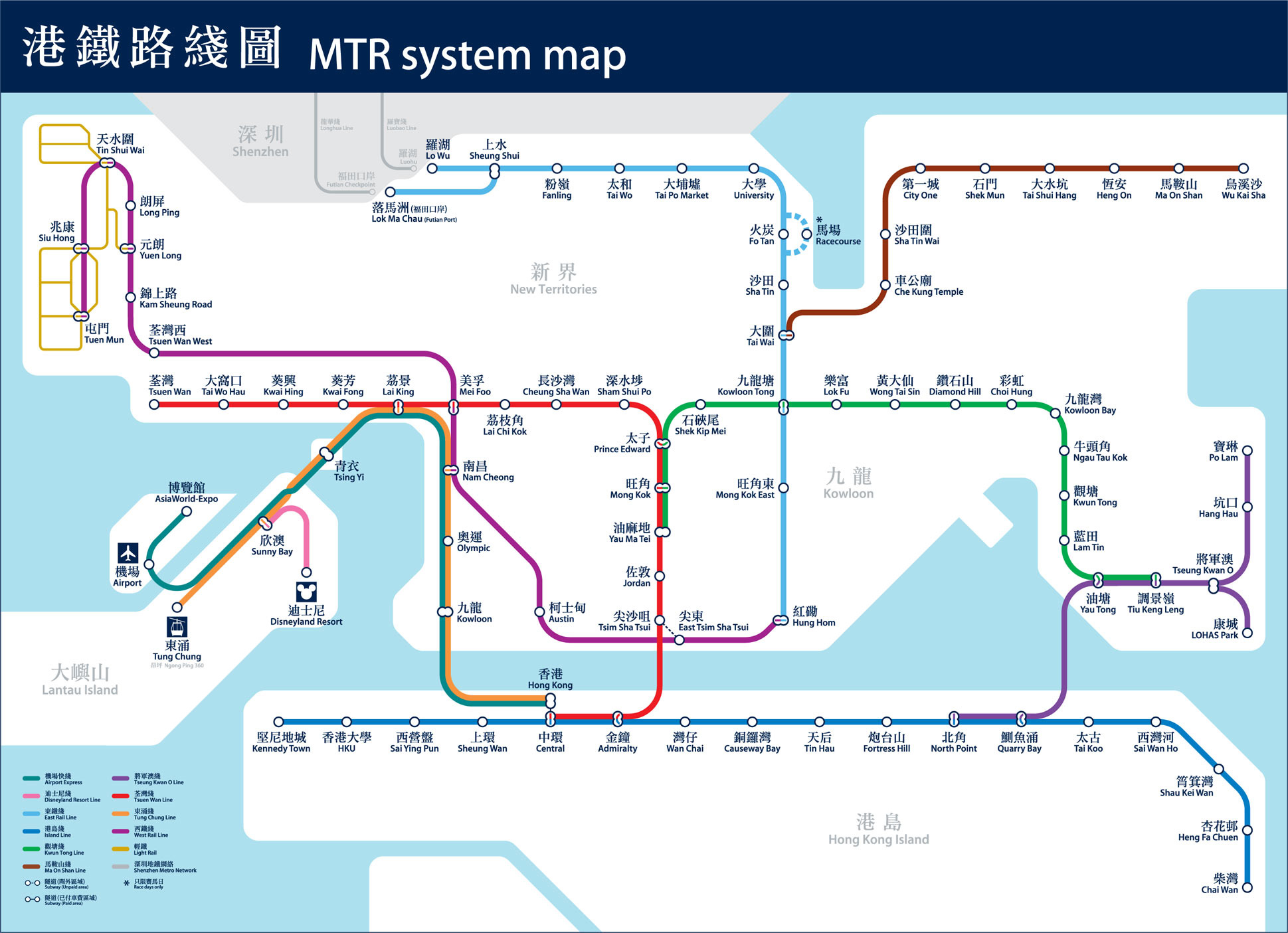 Hong Kong MTR Map and Details Hong Kong Tour Guides