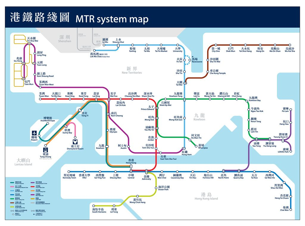 2017 mtr map hong kong