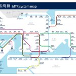 Updated Hong Kong MTR Map